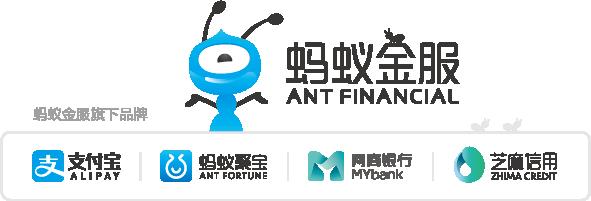 蚂蚁金服成员公司